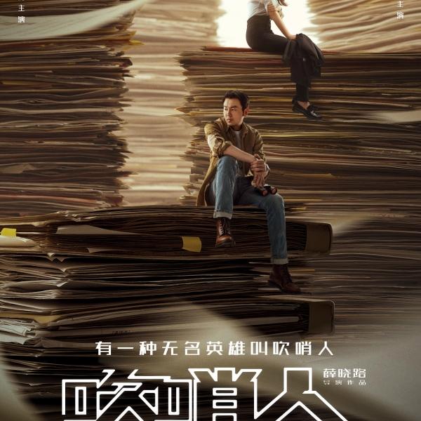 《吹哨人》,一部除了外国人谁也没得罪的伪现实主义电影