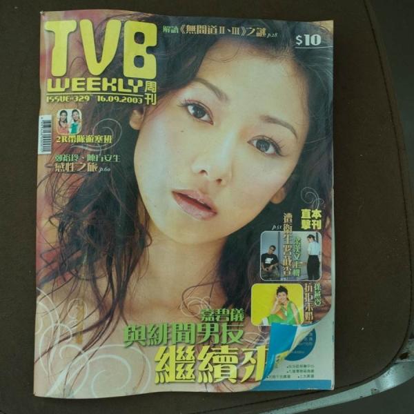 我闯进已经变成废墟的 TVB 电视城,寻找香港造梦产业的遗骸