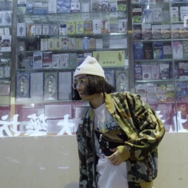 香港地(上集)