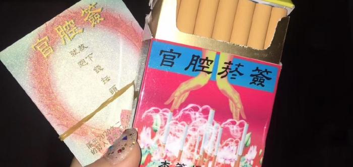 """@大堂荒地 想给朋友们她制作的 """"官腔烟签"""",虽然她是一个无神论者"""
