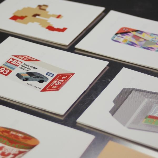 我们一直连载的《赛文中年超市》漫画集结出版了!
