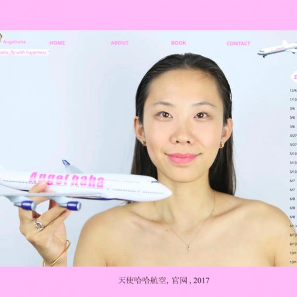 """""""天使哈哈""""刘沁敏:爱 hustle 的艺术家,反商业的女商人"""