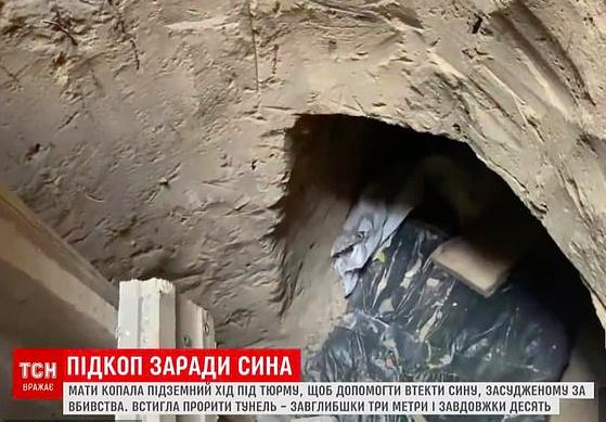 别的简报|乌克兰母亲挖地道救杀人犯儿子