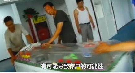 别的简报|天津一食品作坊用棺材当冰柜冷藏海鲜
