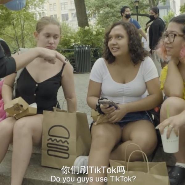 我们去问了纽约街头的路人:你喜欢用抖音吗?