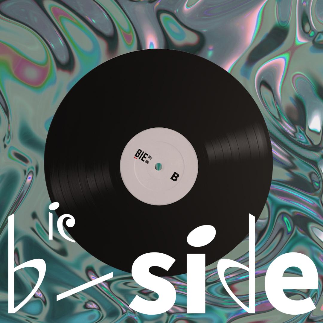 别的月刊 vol.5 Bie-side