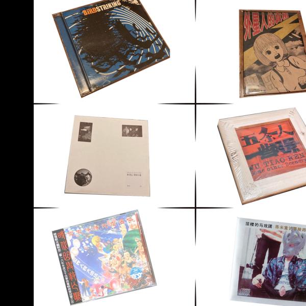 炒碟乱象:价值 200 万美元的实体唱片是新一代抗通胀硬货吗?