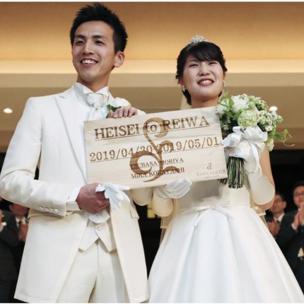 别的简报|疫情期间日本离婚率降低