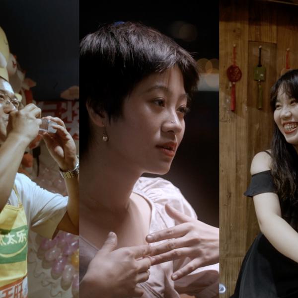 我们问了问重庆的年轻人,他们2020年过得好么?