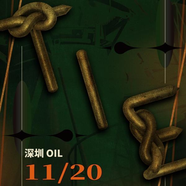 11.20 BIE Music pres. TIE 派对 深圳站