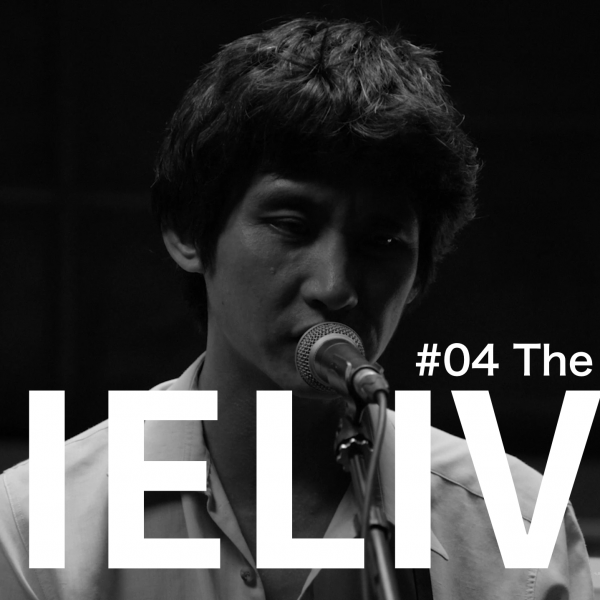 BIELIVE #04:The Molds