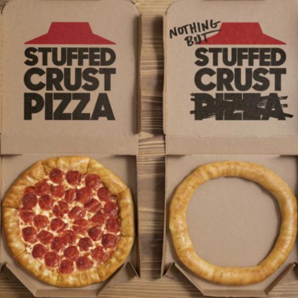 别的简报 | 必胜客在四家分店免费赠送披萨饼边