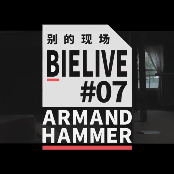 BIELIVE #07: Armand Hammer