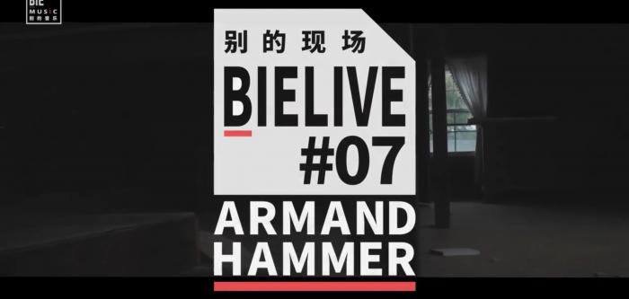 BIELIVE #07: Armand Hammer