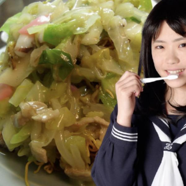 别的简报|日本小学师生吃食堂面条崩断牙