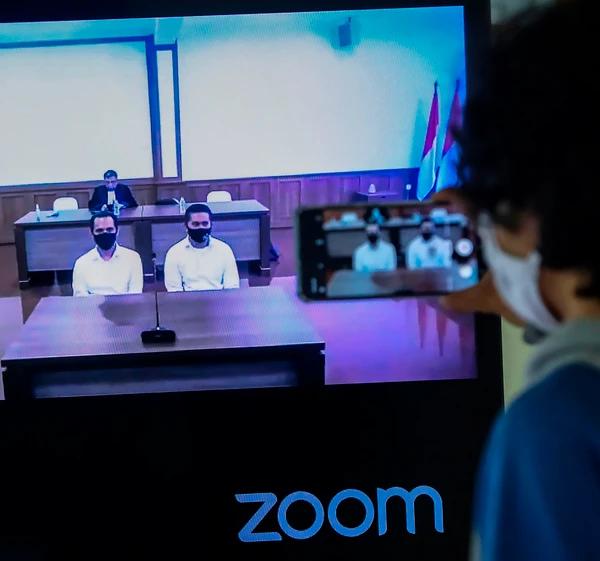 别的简报|毒贩在视频会议中被判处死刑