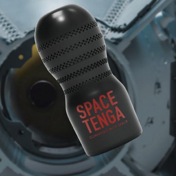 别的简报|Tenga要做一款能在外太空用的飞机杯