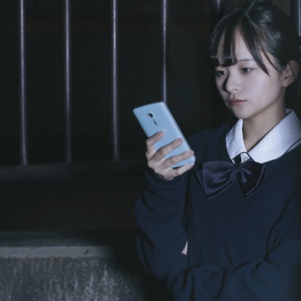 别的简报|日本静冈县禁止师生在社交媒体上聊私人话题
